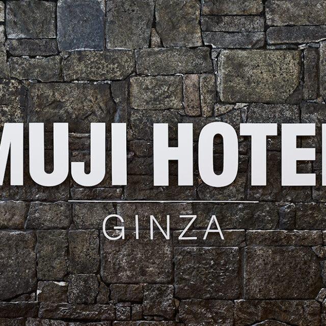 MUJI HOTEL GINZA-02