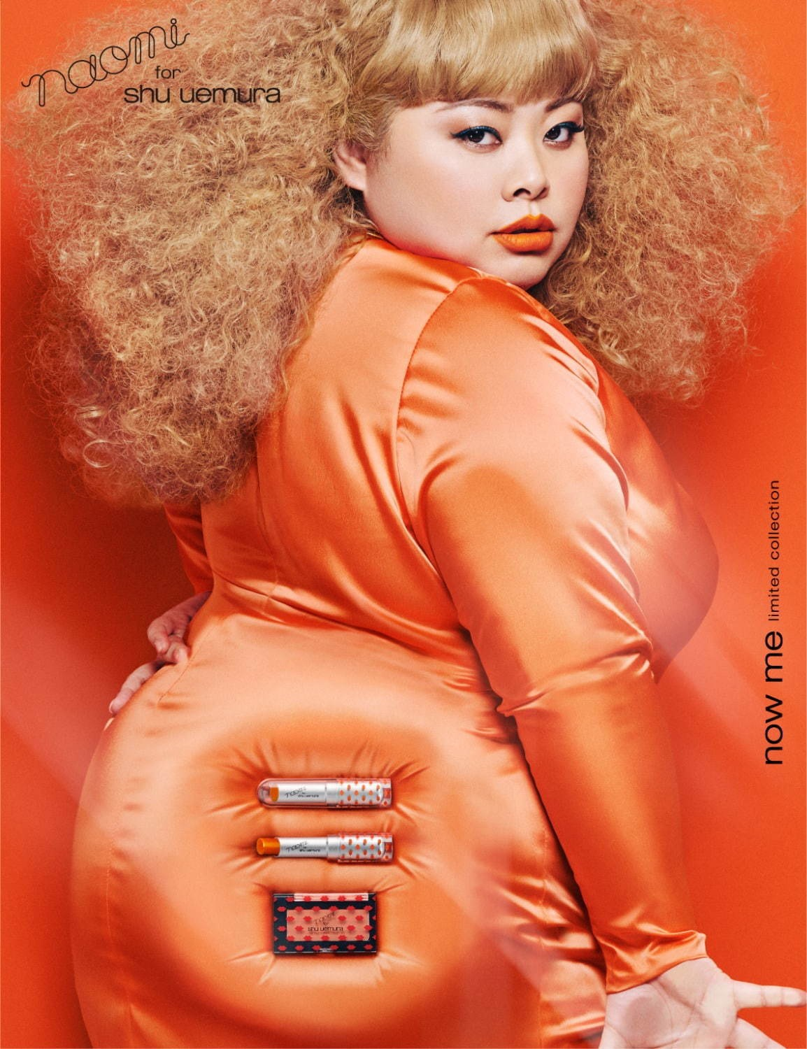naomi for shu uemura limited collection 2019-05
