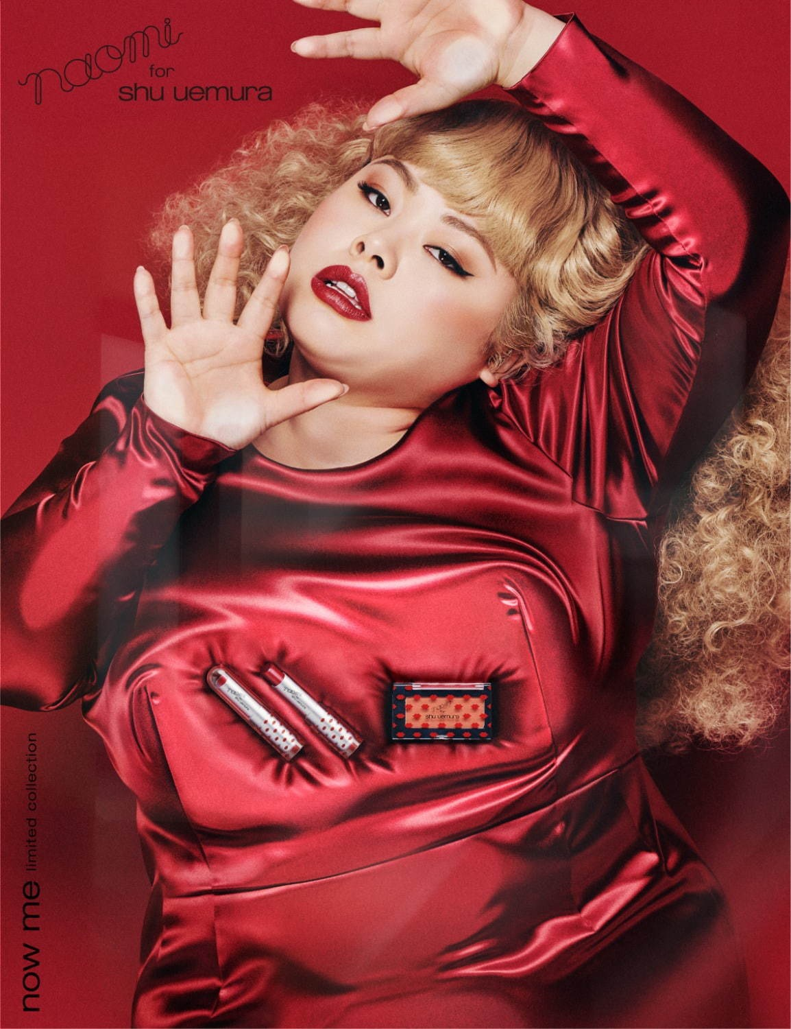 naomi for shu uemura limited collection 2019-07