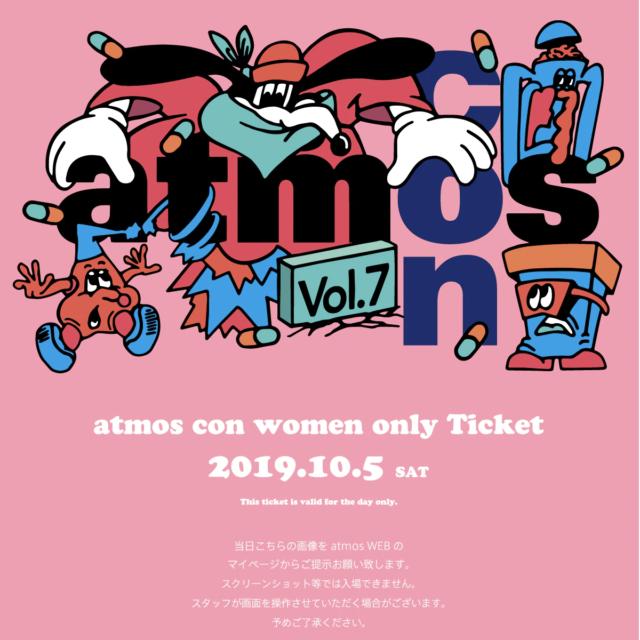 アトモスコン女性専用無料チケット(Atmos Con vol.7 Women_Only_FREE_Ticket)