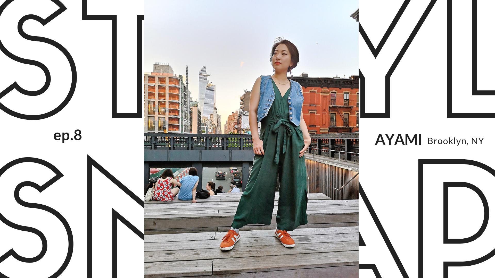 ニューヨークのスタイルスナップ写真 Style_Snap_Ayami