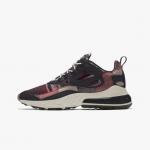 Nike BY YOU Pendleton_Nike Air Max 270 React