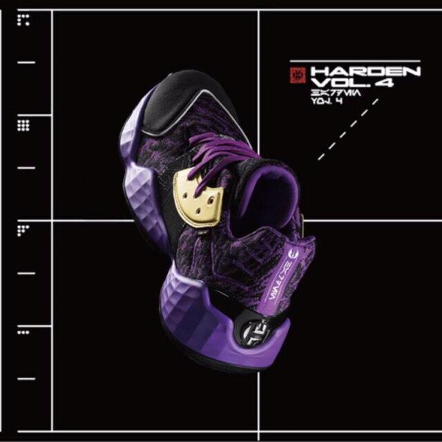 11月1日発売【スターウォーズ × adidas】ハーデン VOL.4 ライトセイバー パープル :最強のジェダイの騎士と称されるメイス・ ウィンドゥをオマージュした最新コラボモデル *EH2456