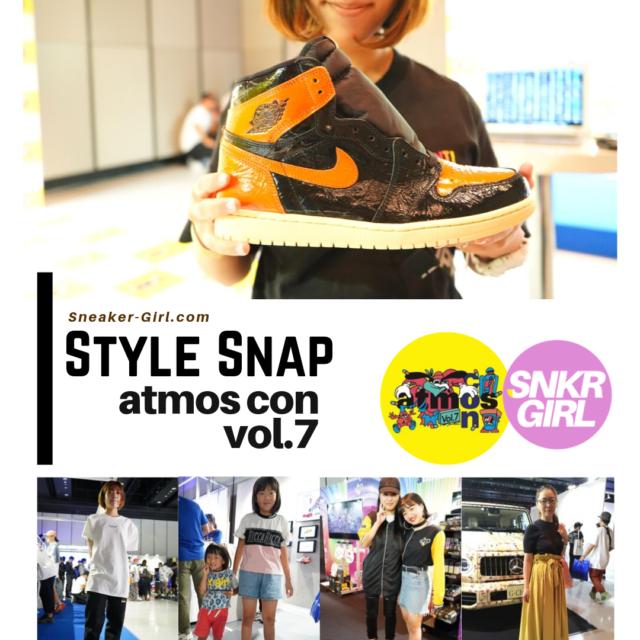 アトモスコン vol.7 STYLE SNAP by Sneaker-Girl