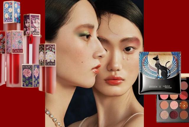 Chinese Cosmetics 中国 コスメ 通販 オンラインサイト HOJO 海外 トレンド