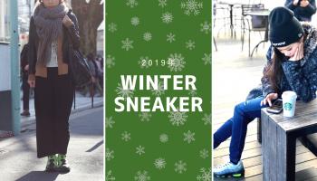 Winter Sneaker_osusume_2019_sneaker-girl_2019:2020.com
