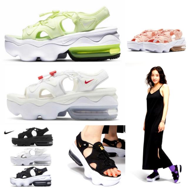 2020年の一番人気エアマックスココサンダル徹底紹介!(Nike Air Max Koko Sandals 2020 matome)
