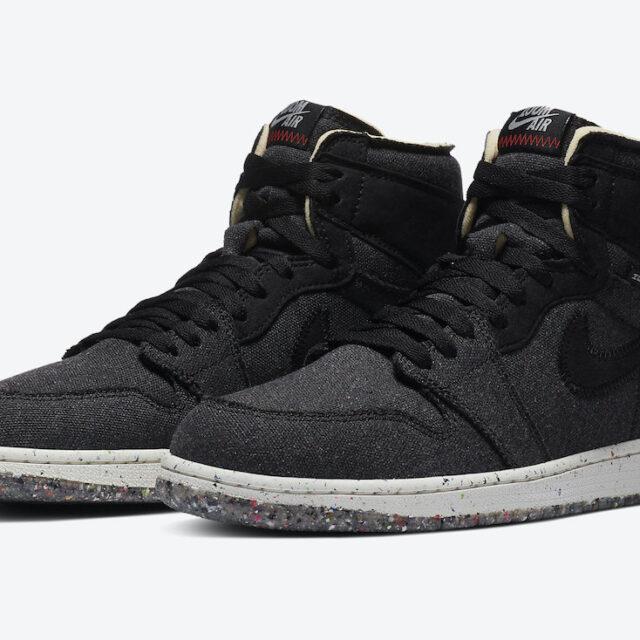 "Nike Air Jordan 1 High Zoom ""Crater / Space Hippie"" (ナイキ エア ジョーダン 1 ハイ ズーム ""クレーター / スペース ヒッピー"") CW2414-001 main"