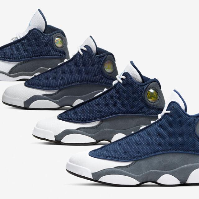 """Nike Air Jordan 13 """"FLINT Grey"""" (ナイキ エア ジョーダン 13 """"フリント グレー"""") 414571-404, 884129-404, 414575-404, 414581-404"""