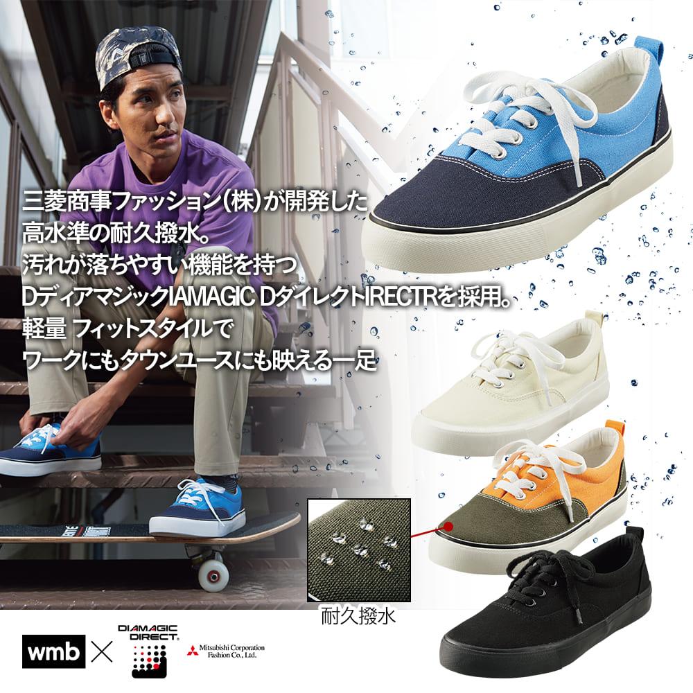耐久撥水キャンバスデッキシューズ 1,500円 商品番号 SG500 (Workman_Canvas_Deck_Shoes_explanation)