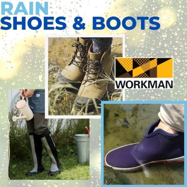 2021最新【ワークマンの人気防水シューズ特集】2900円以下のお洒落な長靴&レインシューズまとめ