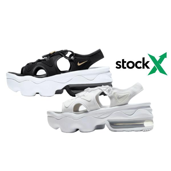 stockX_nike_airmaxkoko_stockX_purchase_link