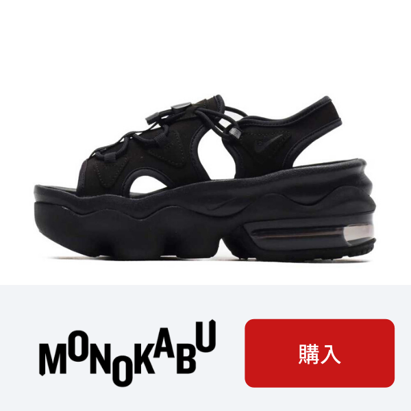 Nike Air Max Koko Sneaker Sandal monokabu ナイキ エア マックス ココ スニーカー サンダル モノカブ