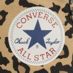 Converse ALL STAR LIGHT PLTS LEOPARD OX & Hi (コンバース オールスター ライト PLTS レオパード OX & ハイ)