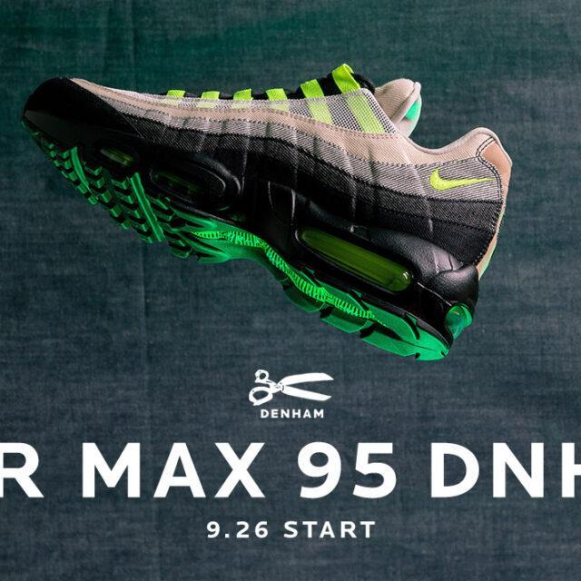 Denham × Nike Air Max 95 (デンハム × ナイキ エア マックス 95) DD9519-001 official