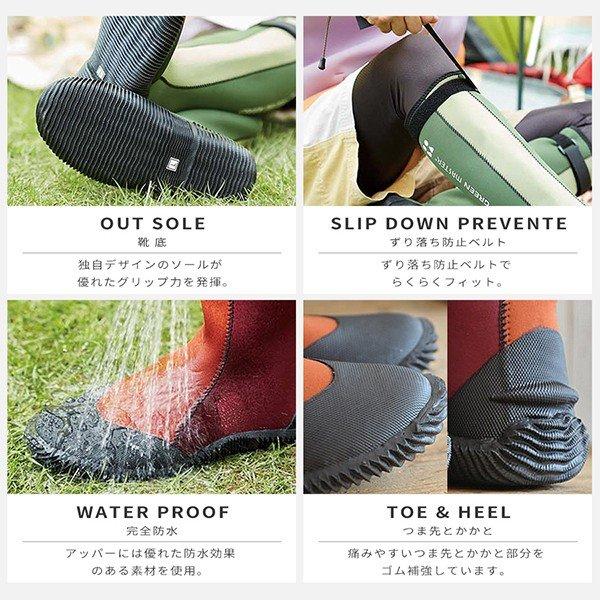 万能ブーツ「グリーンマスター」(GreenMaster_Boots_Atom)