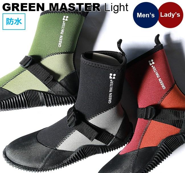 グッドデザイン賞 受賞のレインブーツ グリーンマスター ライト:ショート丈 (GreenMaster_Boots_Atom)