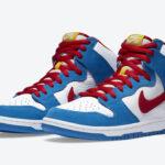 "Nike SB Dunk High ""Doraemon"" (ナイキ SB ダンク ハイ ""ドラえもん"") CI2692-400 main"