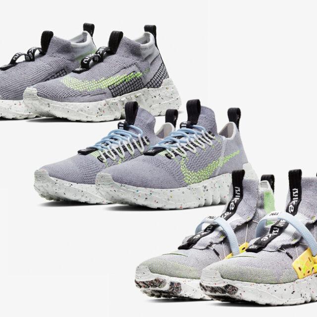 "Nike Space Hippie 02 Volt ""THIS IS TRASH"" (ナイキ スペース ヒッピー 02 ヴォルト ""ディス イズ トラッシュ"")"