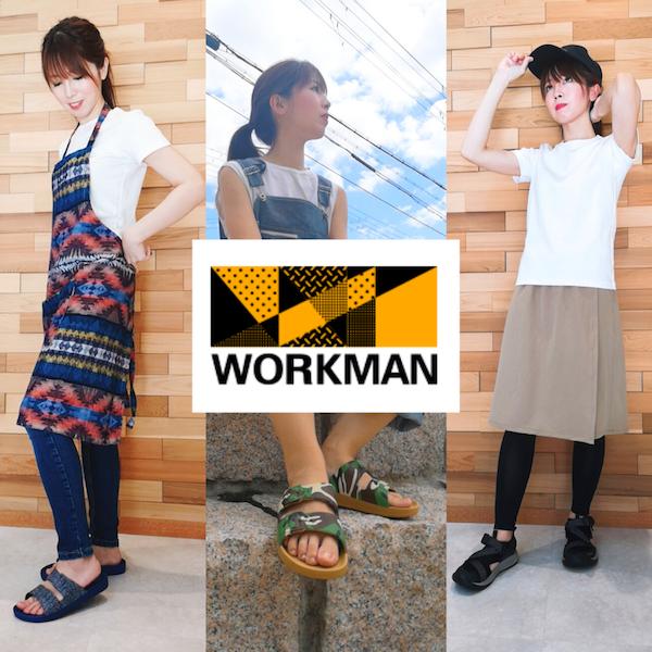 ワークマンでお洒落に!【レディースサンダルコーデ】おすすめの着こなし術をまとめてご紹介 (Workman_Sandals_Lady's_Style_2020)