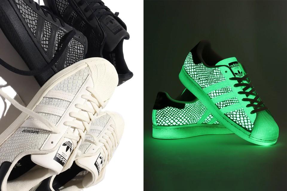 "adidas Originals × atmos Superstar ""G-SNK""/ ""R-SNK"" (アディダス オリジナルス × アトモス スーパースター ""G-SNK""/ ""R-SNK"") fy5253, fy6014"