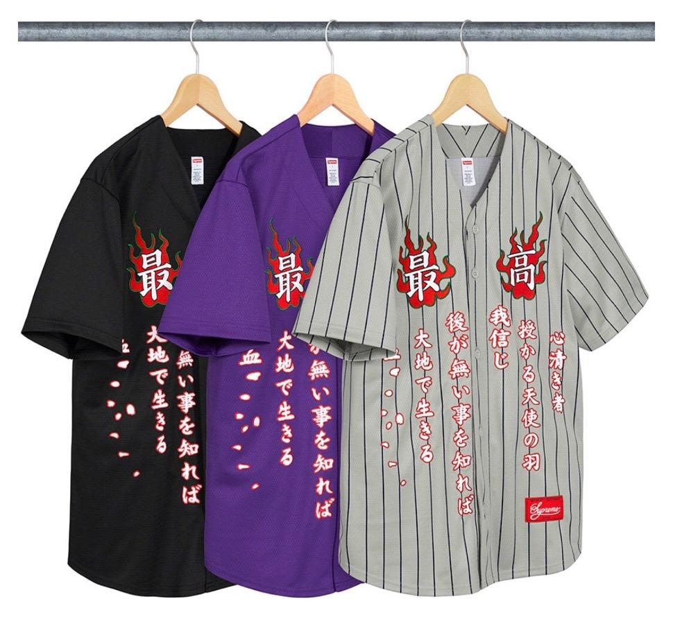 supreme 2020FW week1 シュプリーム 2020年 秋冬 Tiger-Embroidered-Baseball-Jersey color