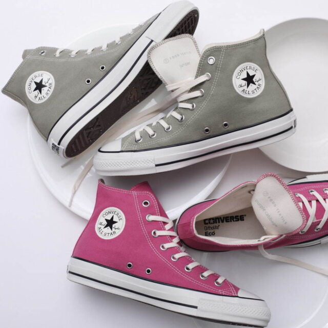 Converse ALL STAR FOOD TEXTILE HI コンバース オールスター フード テキスタイル ハイ