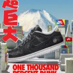 "Medicom Toy × Nike SB Dunk Low ""BE@RBRICK"" (メディコム トイ × ナイキ SB ダンク ロー ""ベアブック"") CZ5127-001 sneaker shoes advertisement"