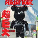 """Medicom Toy × Nike SB Dunk Low """"BE@RBRICK"""" (メディコム トイ × ナイキ SB ダンク ロー """"ベアブック"""") CZ5127-001 figure"""