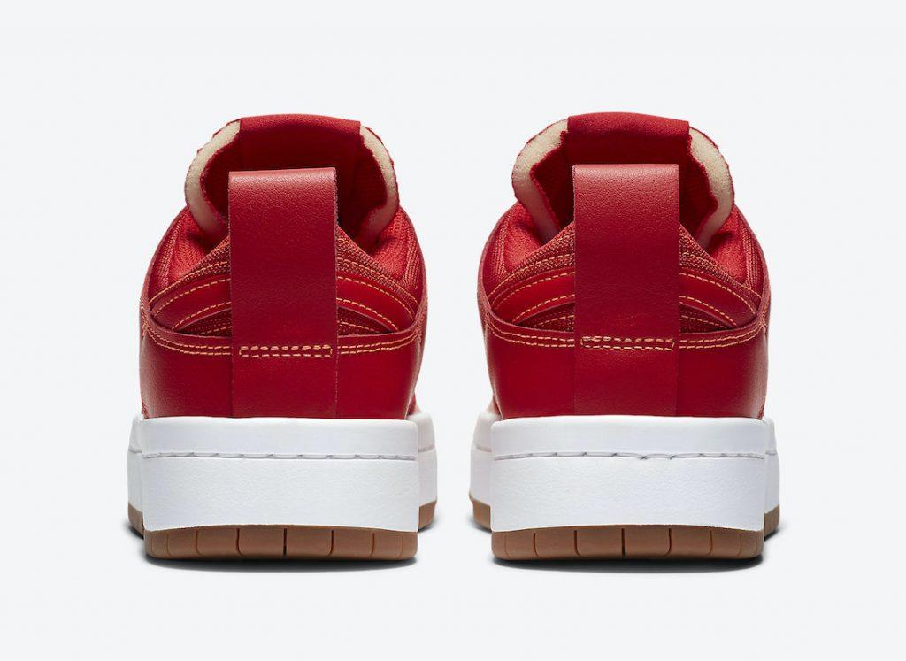 ナイキ ダンク ロー ディスラプト レッド ガム Nike Dunk Low Disrupt Red Gum CK6654-600 back