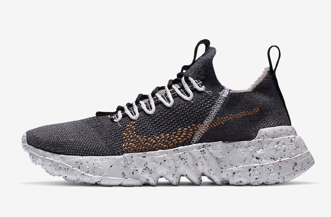 Nike Space Hippie 01 Black Wheat (ナイキ スペース ヒッピー 01 ブラック ウィート) CZ6148-002 Right