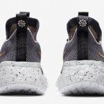 Nike Space Hippie 01 Black Wheat (ナイキ スペース ヒッピー 01 ブラック ウィート) CZ6148-002 Back