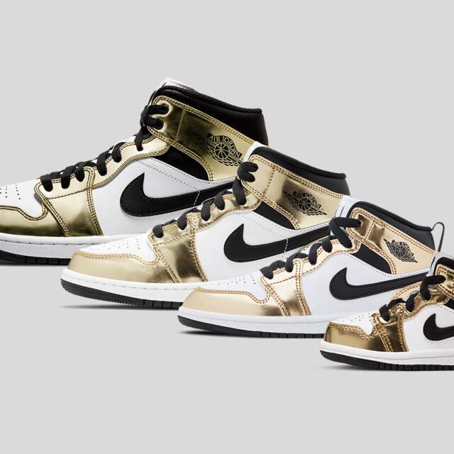 ナイキ エア ジョーダン 1 メタリック ゴールド ファミリー サイズ Nike air jordan 1 mid se metallic gold family size