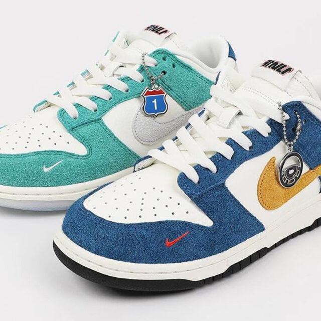 Kasina Nike Dunk Low 2 colors カシーナ ナイキ コラボ ダンク ロー