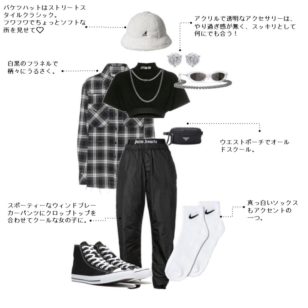 Converse Styling Sheet by Miyabi Black on Black コンバース ハイカット 黒 コーディネート