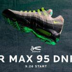 Denham-x-Nike-Air-Max-95-DNHM-DD9519-001