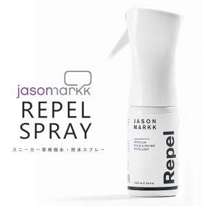 Jason Mark (ジェイソンマーク): REPEL