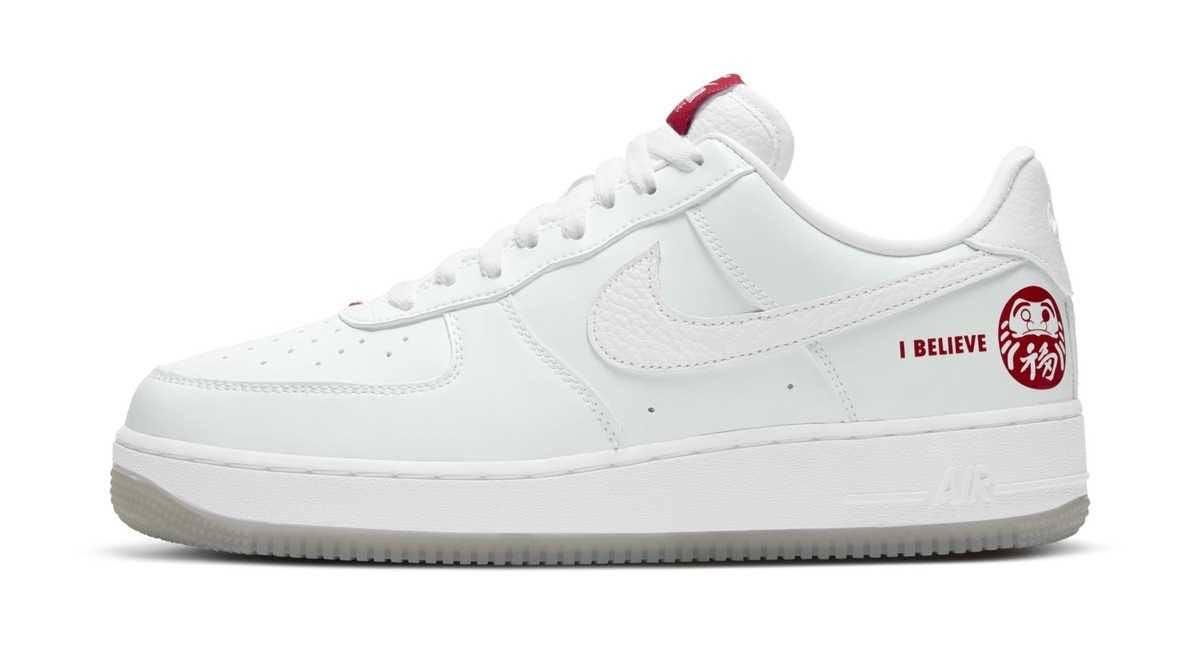 ナイキ エア フォース 1 ロー アイ ビリーブ 達磨 Nike-Air-Force-1-Low-I-Believe-DARUMA-side