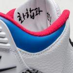 Nike Air Jordan 3 Seoul Korea WMNS AV8370-100 ナイキ エア ジョーダン 3 コリア ソウル official image inner