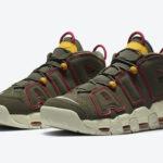 ナイキ エア モア アップテンポ Nike-Air-More-Uptempo-DH0622-300-pair