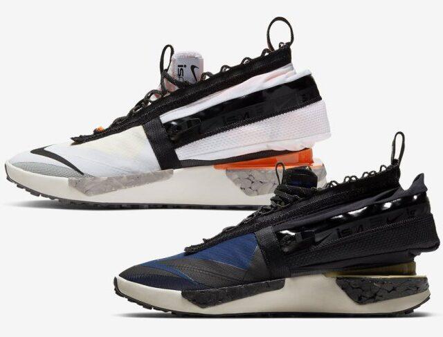 Nike-Drifter-Gator-ISPA-CI1392-400-CI1392-100