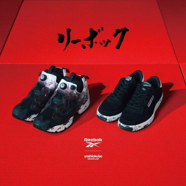 リーボック ヨシオクボ コラボ クラブ C 85 インスタポンプフューリー スニーカー Reebok × yoshiokubo Club C 85 Instapump Fury sneaker