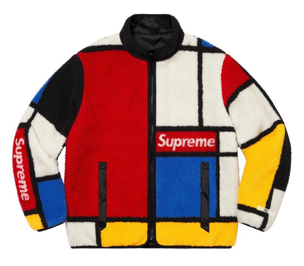 シュプリーム リバーシブル カラーブロック フリース ジャケット Supreme 2020fw week8 Reversible Colorblocked Fleece Jacket white