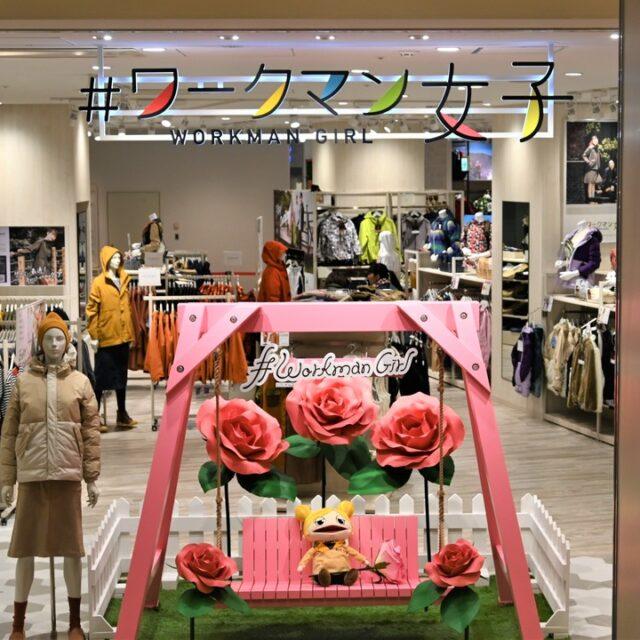 ワークマン女子 店舗 1号店 横浜 デザイン 内装 Workman Joshi shop info floor design フォトブース メイン