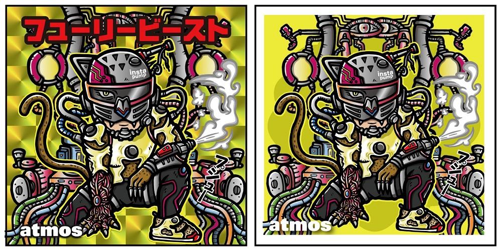 アトモス リーボック コラボ インスタポンプ フューリー シトロン アニマル atmos x Reebok Instapump Fury Citron Animal sticker