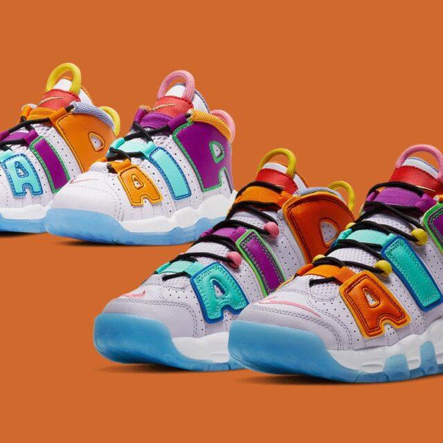 ナイキ エア モア アップテンポ ラウド マルチカラー Nike-Air-More-Uptempo-Kids-Multi-look