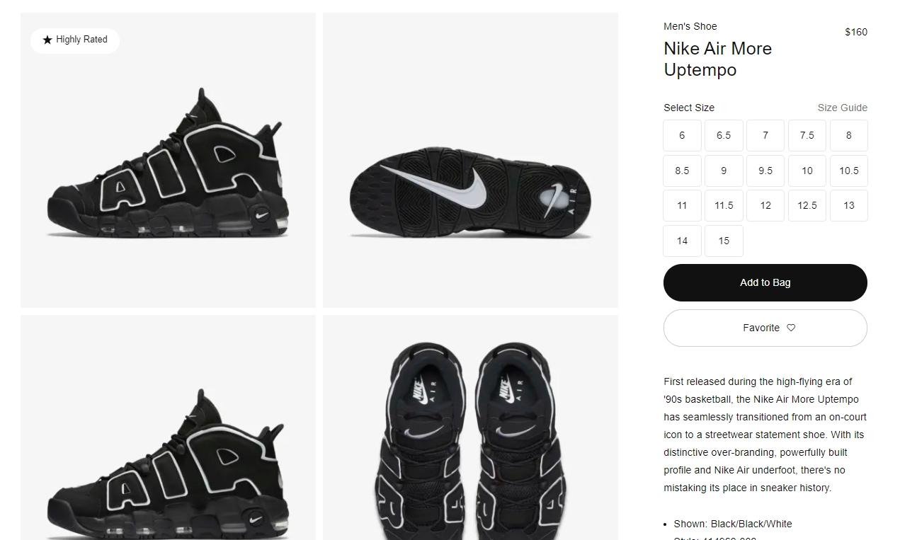ナイキ エア モア アップテンポ ブラック ホワイト 復刻 Nike Air More Uptempo OG Black White 414962-002