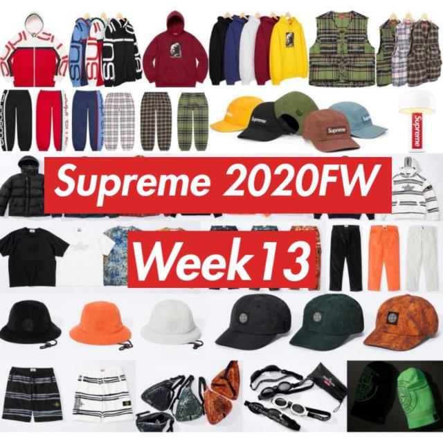 シュプリーム 2020年 秋冬 新作 Supreme1 2020fw week 13 release item