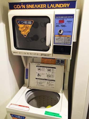 スニーカー 洗い方 ケア 方法 専用 洗濯機 コインランドリー Japanese-coin-sneaker-dry-how-to-clean-wash