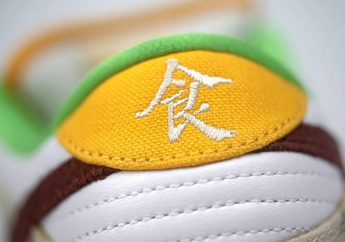 """ジェイソン デング x ナイキ SB ダンク ロー """"ストリート ホーカー"""" Jason-Deng-Nike-SB-Dunk-Low-Street-Hawker-CV1628-800-12-heel-closeup-left"""